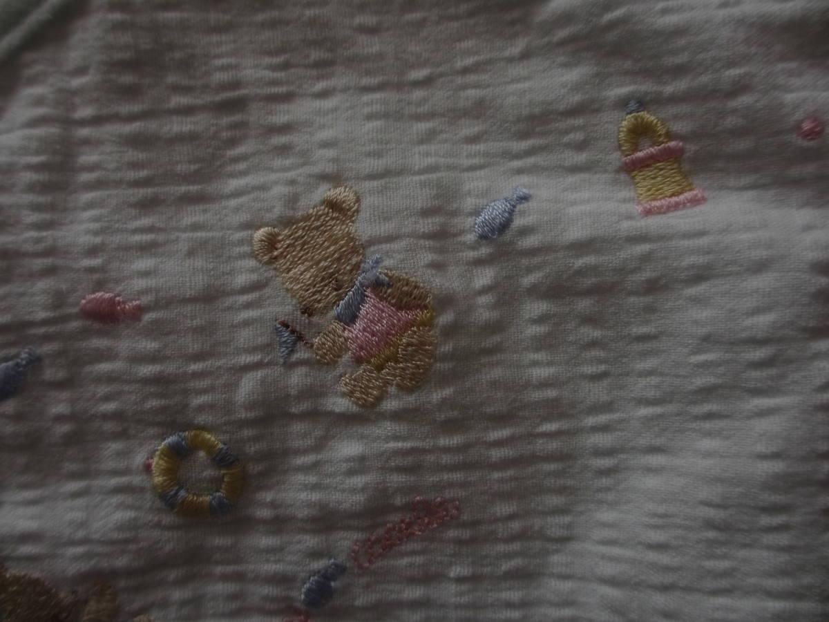 刺繍 おくるみ ひざ掛け 綿 赤ちゃんの城 日本製_画像3