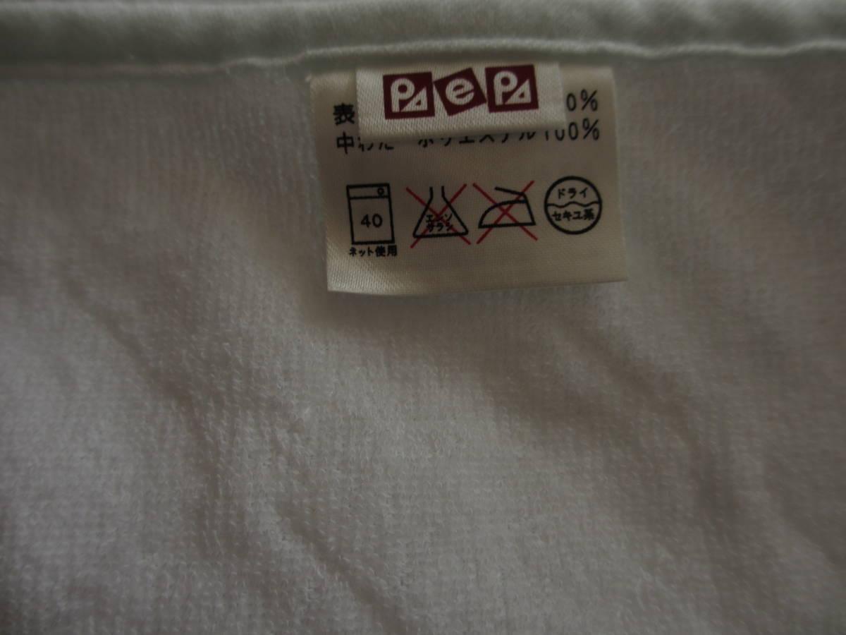 刺繍 おくるみ ひざ掛け 綿 赤ちゃんの城 日本製_画像8