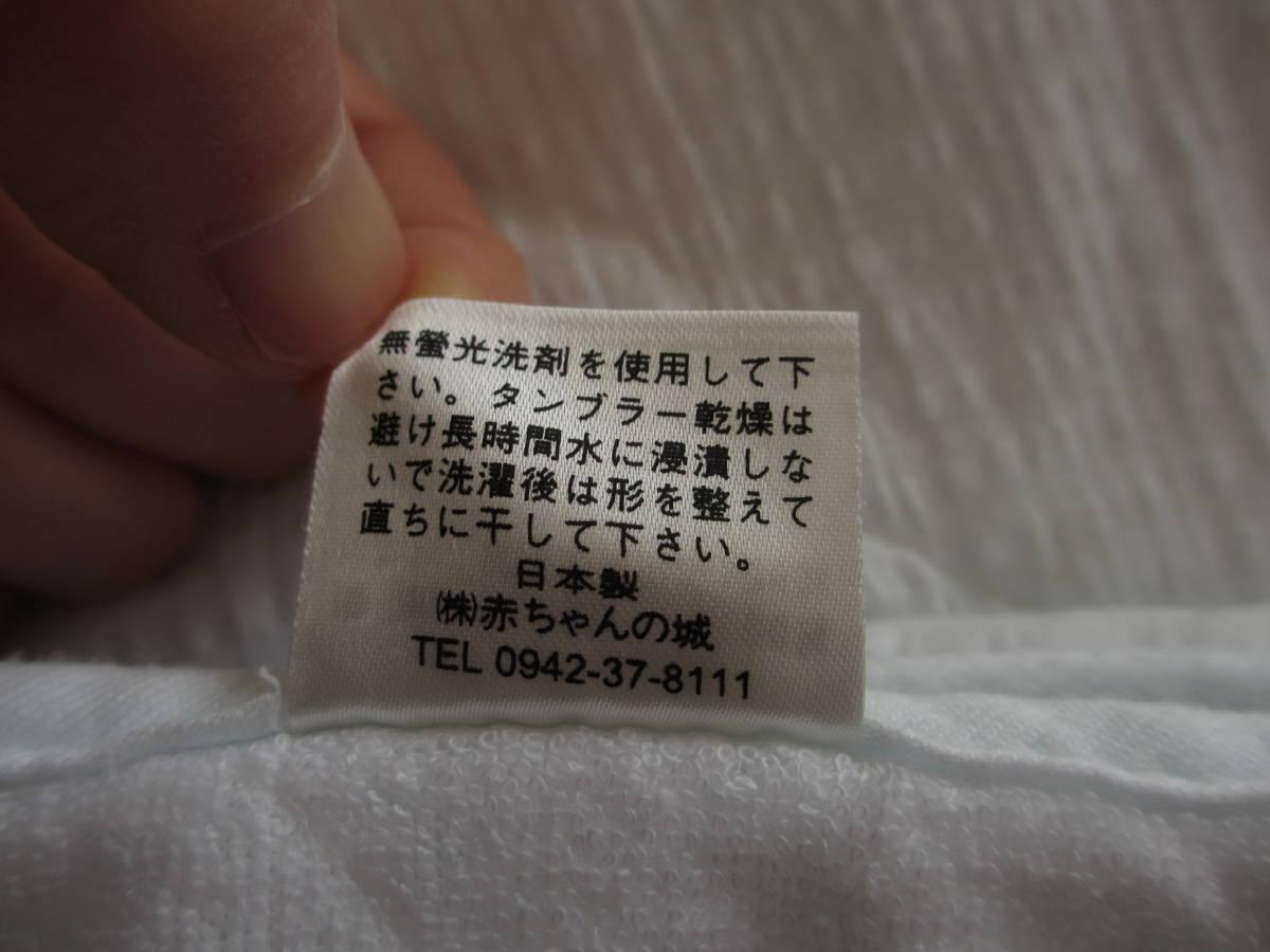 刺繍 おくるみ ひざ掛け 綿 赤ちゃんの城 日本製_画像10