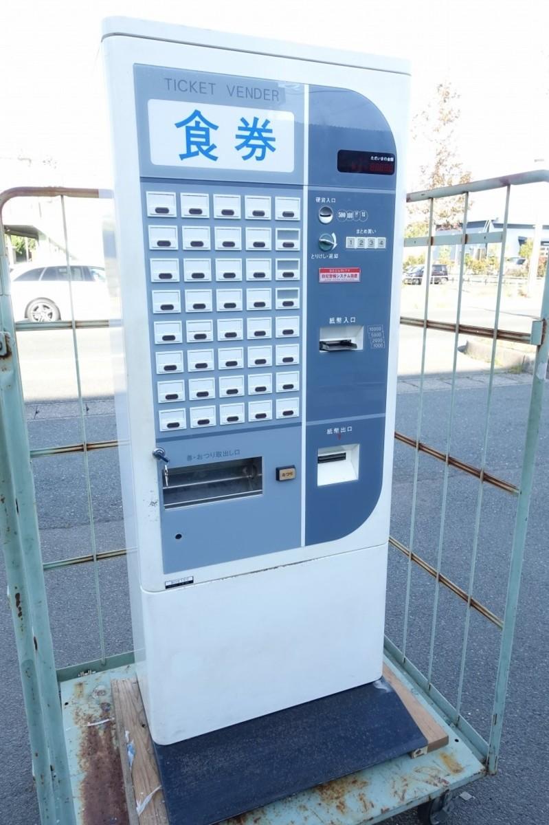 ジャンク ボステック 券売機 IKM40 100V BOSTEC 高額紙幣対応 1万円/5千円 業務用 店舗