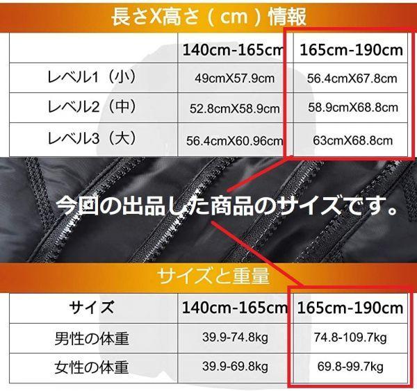 COOWOO 電熱ベスト 電熱ジャケット 充電式ヒート USB 加熱 バッテリー給電 3段温度調整 前後独立温度設定可能 超軽量 日本語説明書付き_画像6