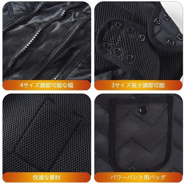 COOWOO 電熱ベスト 電熱ジャケット 充電式ヒート USB 加熱 バッテリー給電 3段温度調整 前後独立温度設定可能 超軽量 日本語説明書付き_画像4