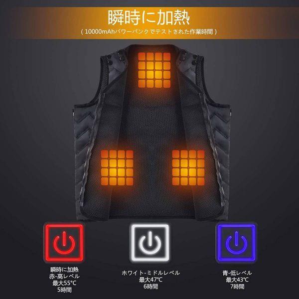 COOWOO 電熱ベスト 電熱ジャケット 充電式ヒート USB 加熱 バッテリー給電 3段温度調整 前後独立温度設定可能 超軽量 日本語説明書付き_画像5