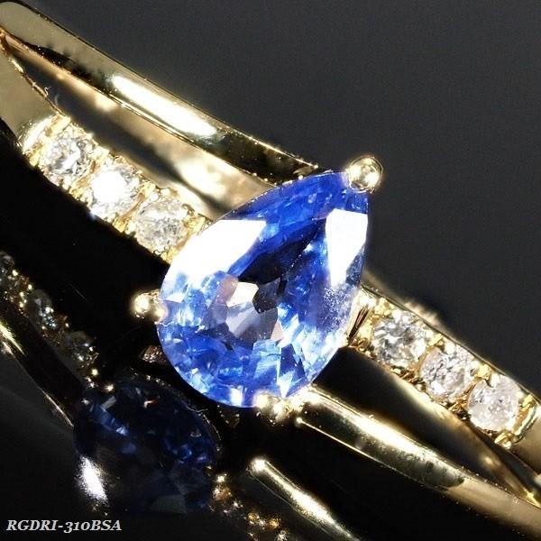 【最高級】天然 セイロン サファイア ダイヤモンド リング 指輪 高純度 最高品質 希少 K18YG・0.45ct 刻印有 18金_画像1