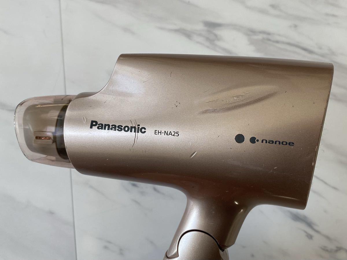 中古 人気 名作 Panasonic EH-NA25 パナソニック ヘアー ドライヤー AC100V 50-60Hz ピンクゴールド エア ケア ピンク_画像3