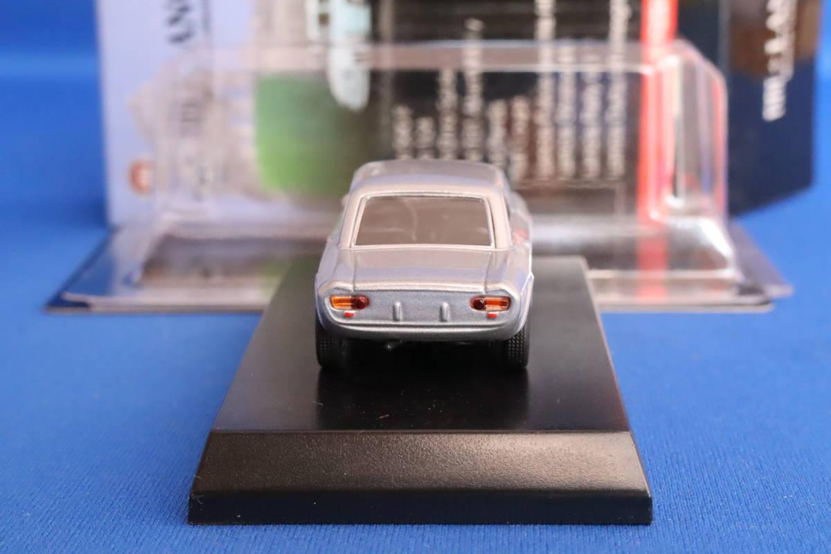 京商 フィアット・ランチア ミニカーコレクション ランチア フルビア クーペ HF 1.6 1/64スケール_画像5