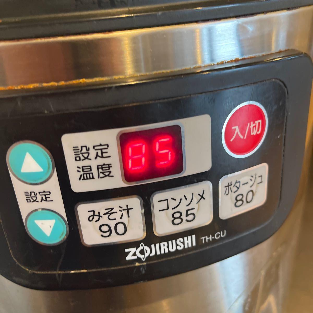 象印 マイコンスープジャー TH-CU080 8.0L 厨房 店舗 業務用 ZOJIRUSHI 2013年製_画像2