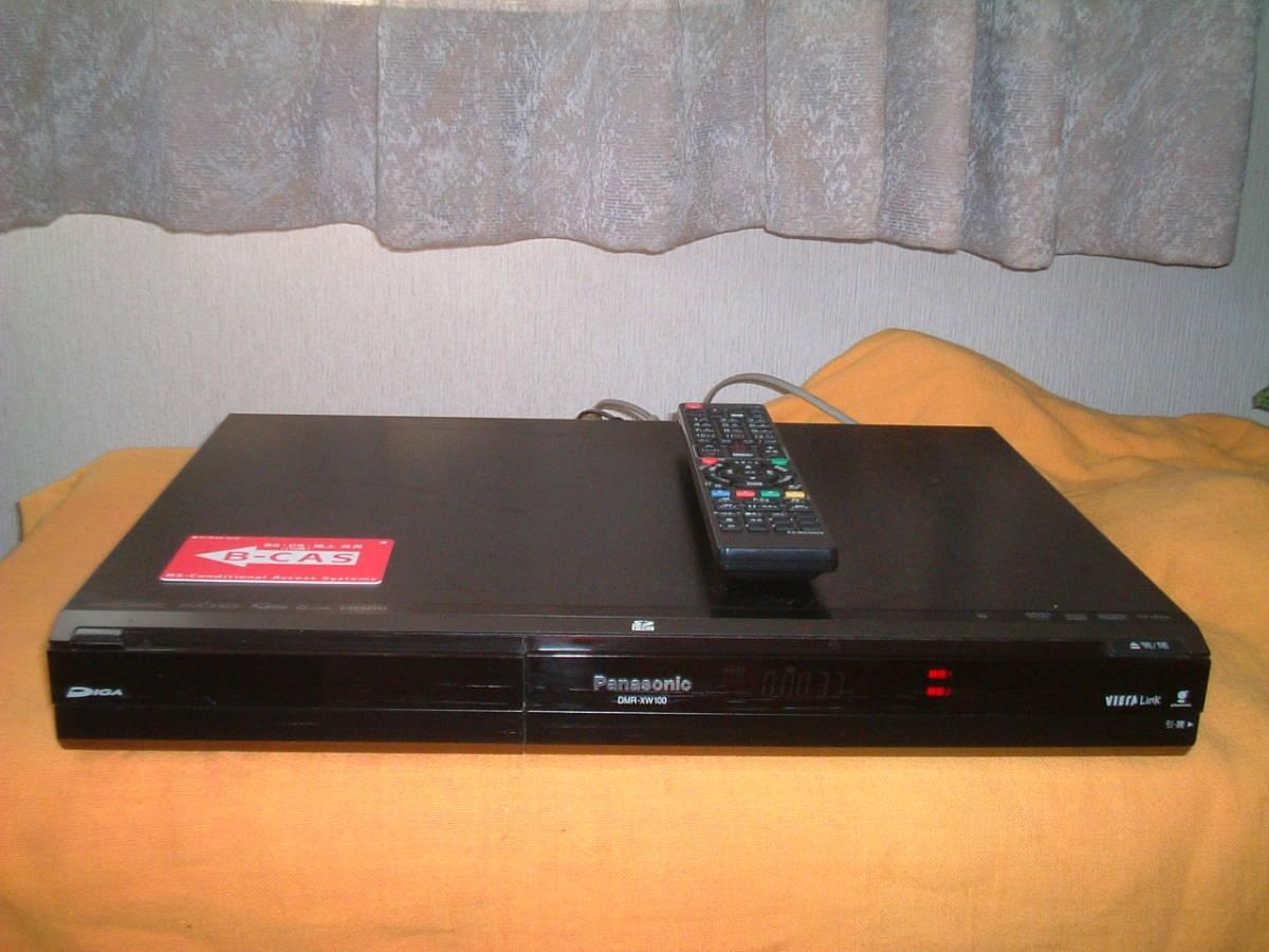<難有り>1ヶ月保証 パナソニック DMR-XW100  HDD/DVD/レコーダー  2番組同時録画 新品リモコン  B-CASカード付き_画像1