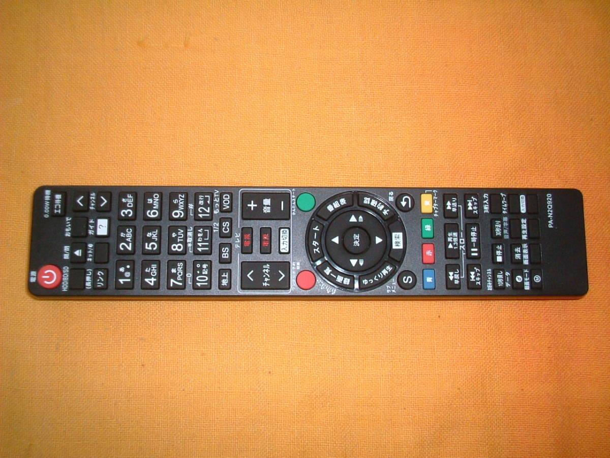 <難有り>1ヶ月保証 パナソニック DMR-XW100  HDD/DVD/レコーダー  2番組同時録画 新品リモコン  B-CASカード付き_画像2