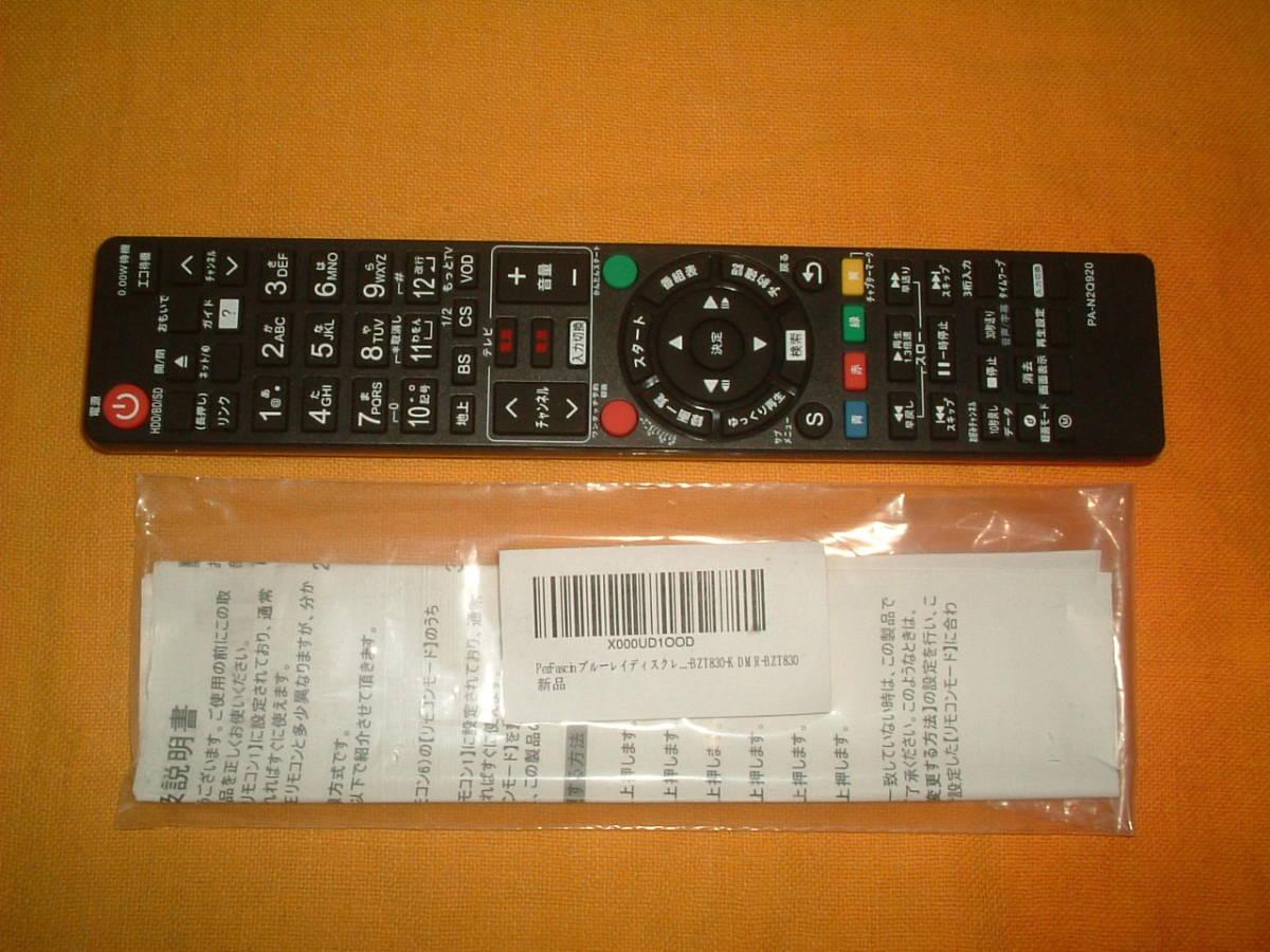 <難有り>1ヶ月保証 パナソニック DMR-XW100  HDD/DVD/レコーダー  2番組同時録画 新品リモコン  B-CASカード付き_画像3