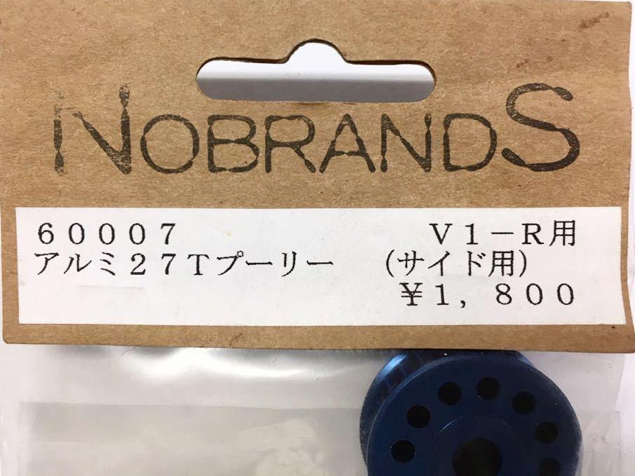 HPI NOBRANDS V-1R用27Tプーリー