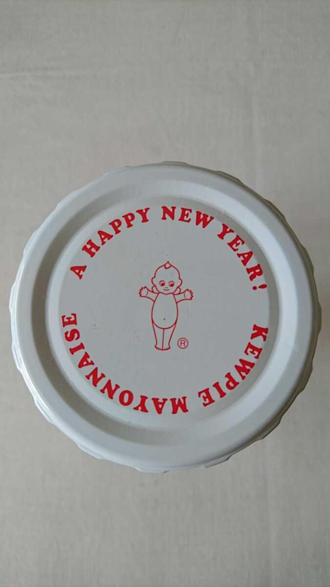 キューピーマヨネーズ 干支イラスト入瓶(空瓶 2019年 亥年 イノシシのイラスト コレクションアイテム 瓜坊てててと走り回ってます。_画像6