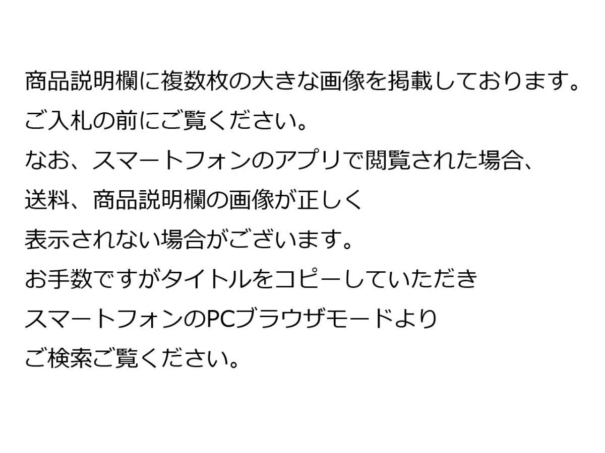 [2275C]東宝特撮映画DVDコレクション55 透明人間 4910206971119_画像4