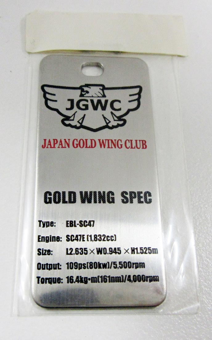 ホンダ ゴールドウイング1800 SC47 スペック エッチングメタルキーホルダー③ 新品_画像2