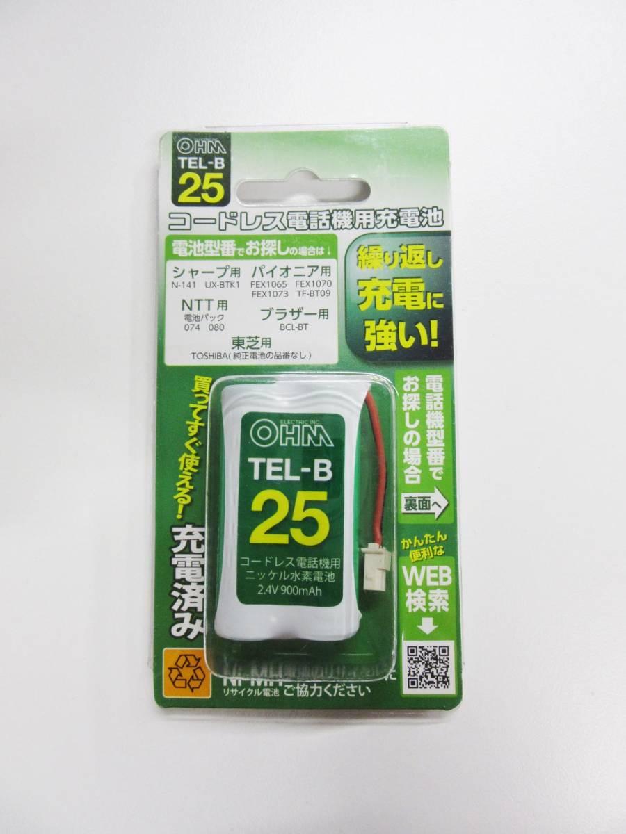 コードレス電話機用充電池 バッテリー TEL-B25 新品_画像1