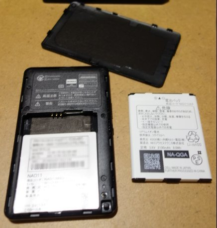 【中古】Wi-Fi WALKER WiMAX 2+ NAD11 クレードル付き_画像7