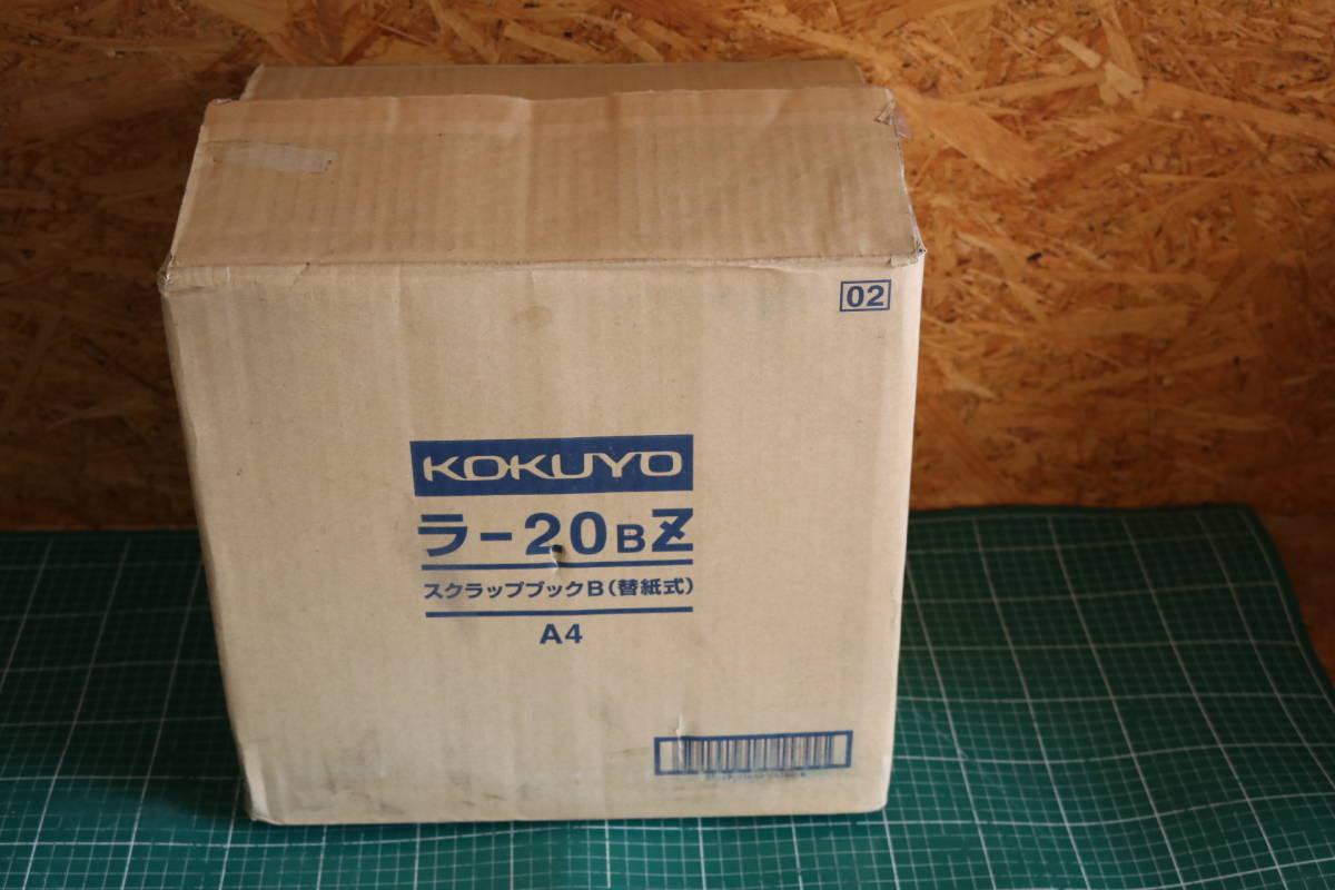 KOKUYO コクヨ ファイル スクラップブック B 替紙式 A4 青 ラ-20BZ 20冊セット 即決価格_画像4
