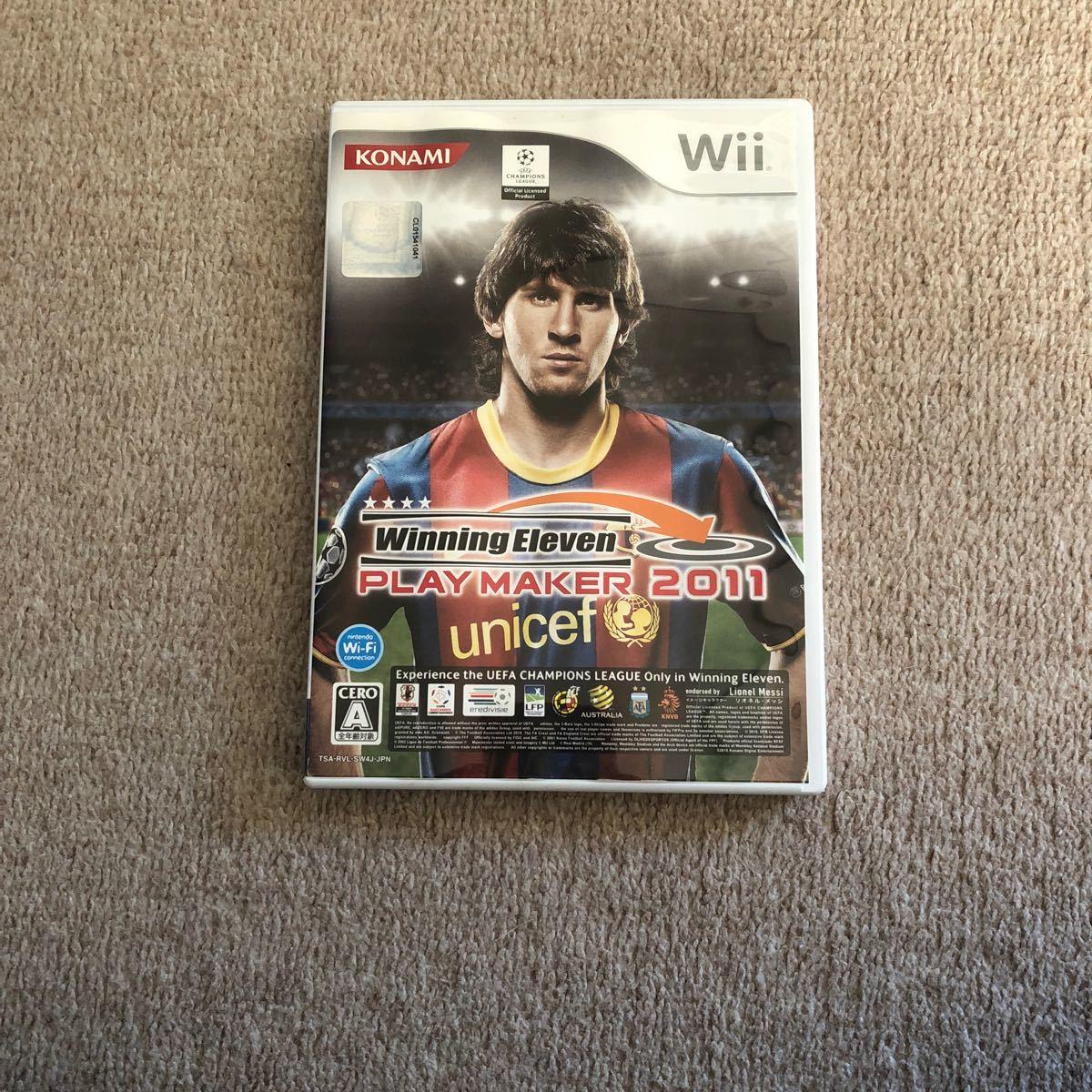 ウイニングイレブン  プレイメーカー2011  Wiiソフト