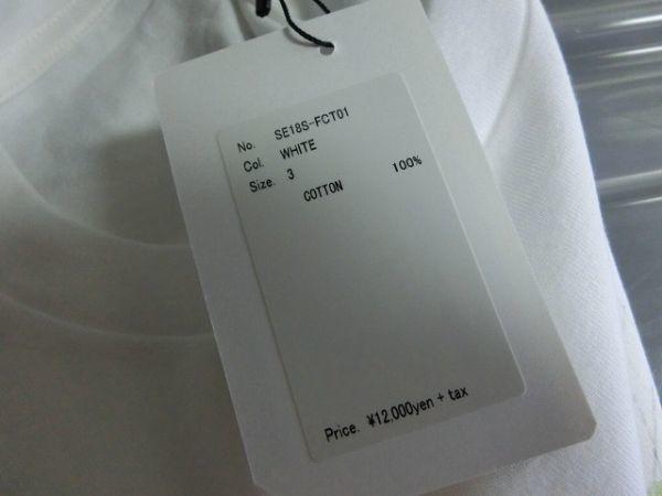 SEASONING x Fragment THE FRAGMENTS Tシャツ 3 ホワイト #SE18S-FCT01 シーズニング フラグメント_画像3