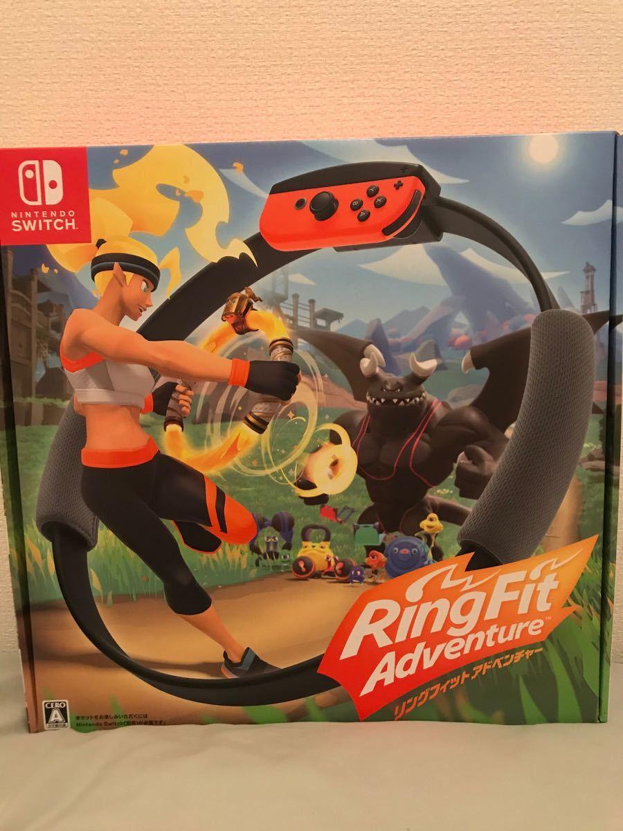 【新品】Nintendo Switch リングフィットアドベンチャーパッケージ版