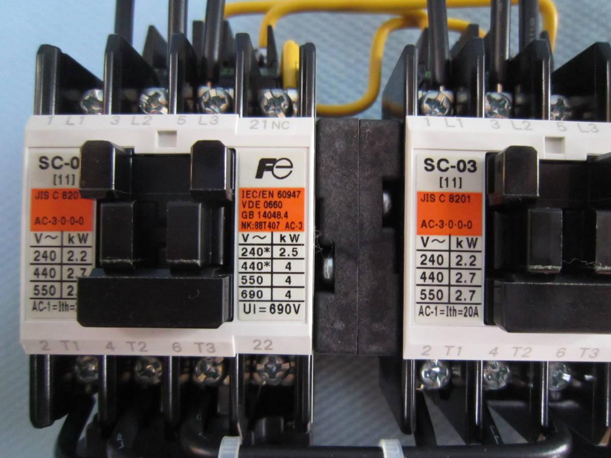 富士電機 電磁接触器 SW-03RM マグネットスイッチ SC-03(11) TK-0N/SZ-RM 100V-110V *2個_画像2