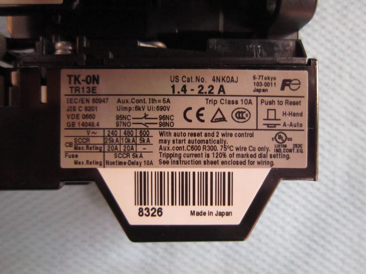 富士電機 電磁接触器 SW-03RM マグネットスイッチ SC-03(11) TK-0N/SZ-RM 100V-110V *2個_画像10