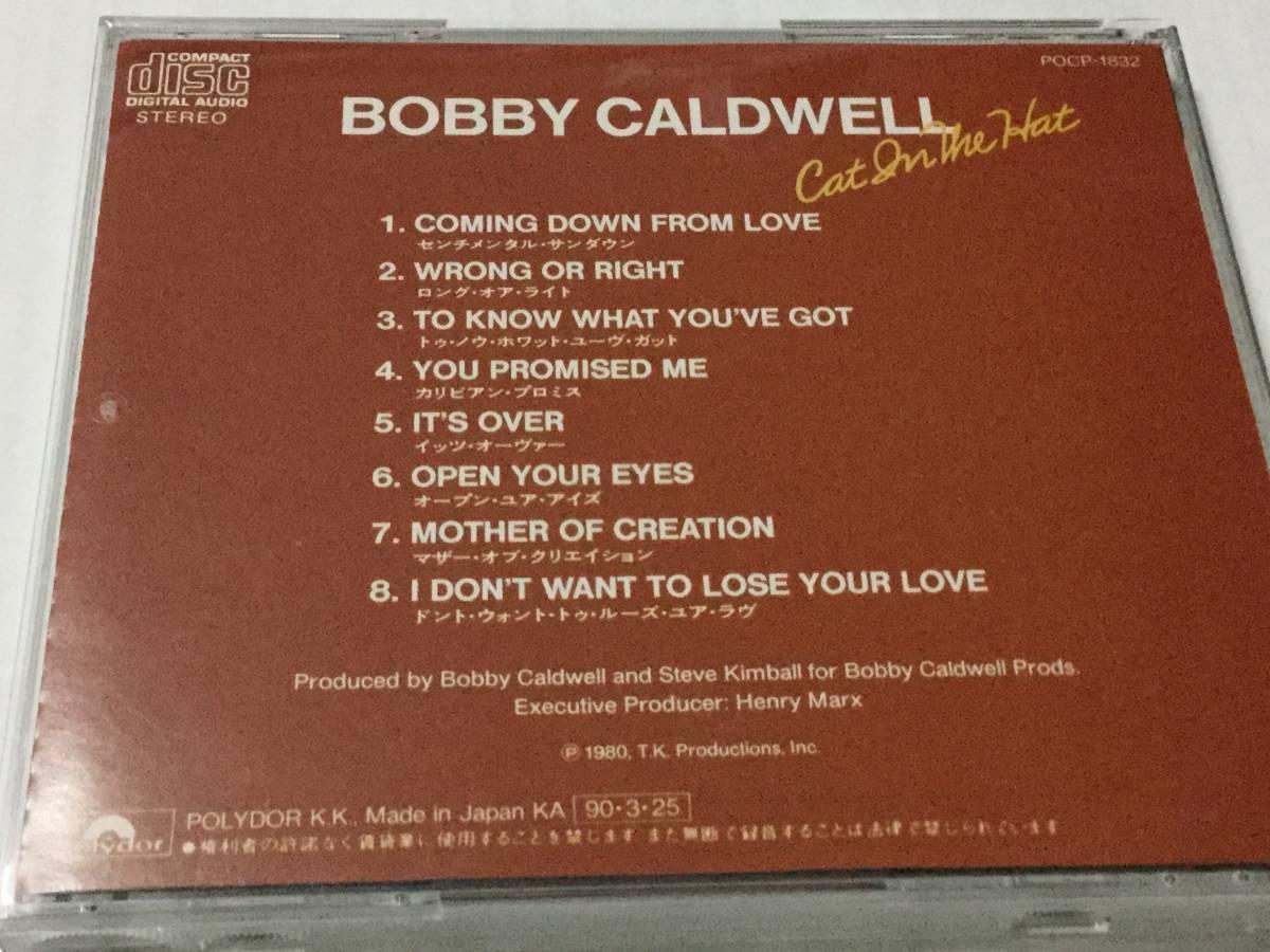 国内盤CD/AOR/ボビー・コールドウェル/ロマンティック・キャット 送料\180_画像2