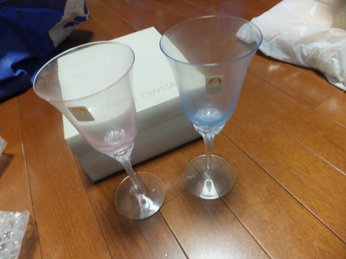未使用品!SASAKIササキクリスタルのペアワイングラス!_画像1