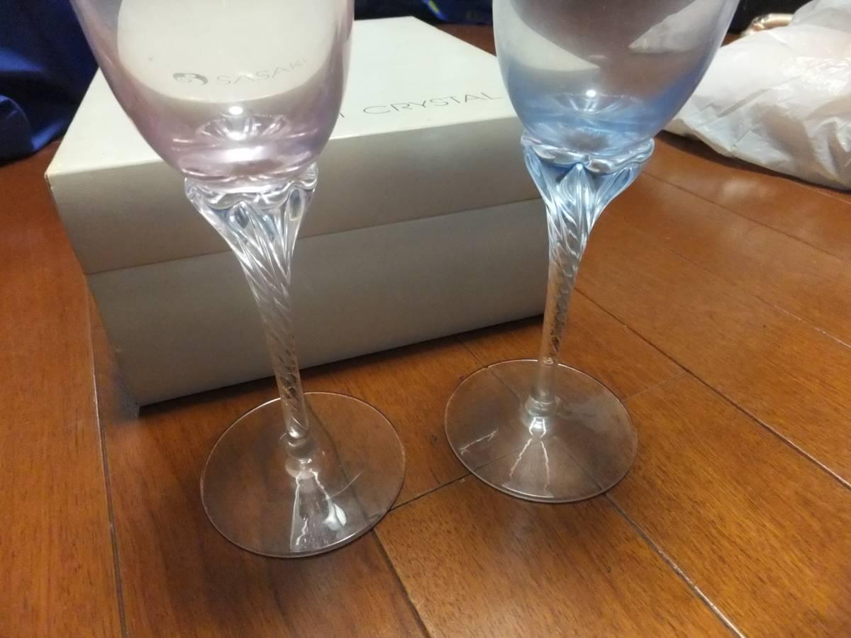 未使用品!SASAKIササキクリスタルのペアワイングラス!_画像3