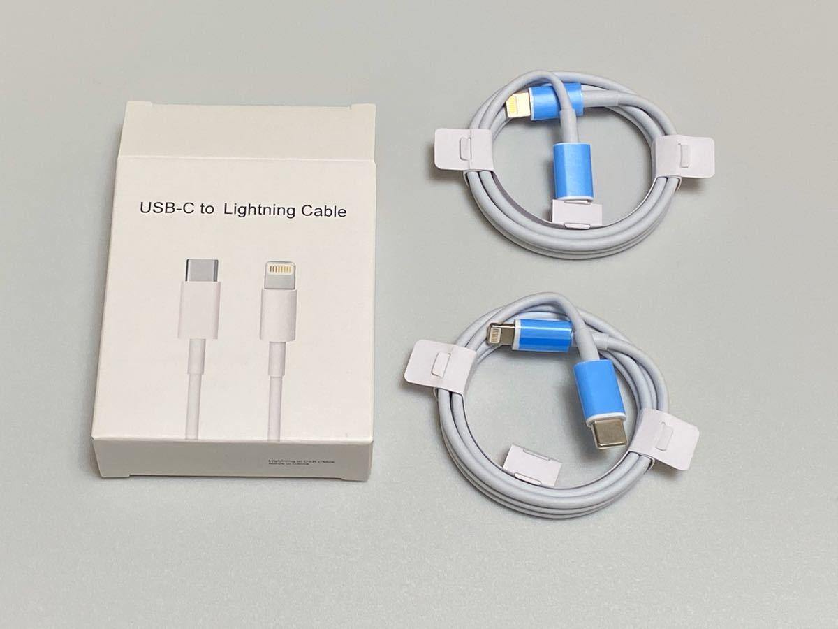 【新品・送料無料】ライトニングケーブル 充電&同期 iPad(iPhone 急速充電 ケーブル)
