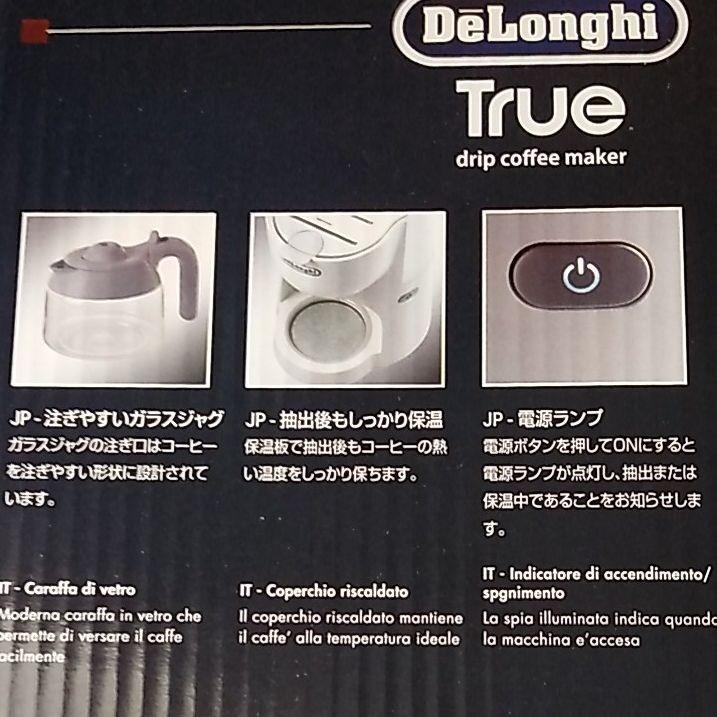 新品未使用。デロンギ コーヒーメー
