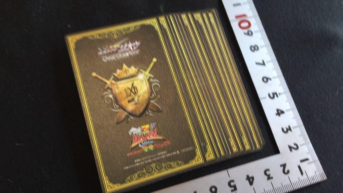 ☆仮面ライダー ジオウ 騎士竜戦隊 リュウソウジャー 3D 非売品 カード セット☆_画像2