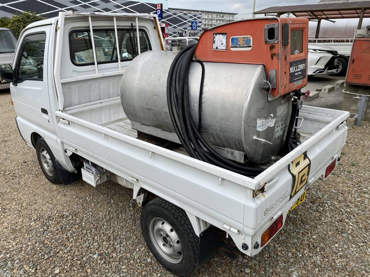 「車検R3 10月まで スズキキャリー タンクローリー ホース15M 灯油・軽油に使えます 450Lタンク MK精工 H9 まだまだ現役です」の画像2