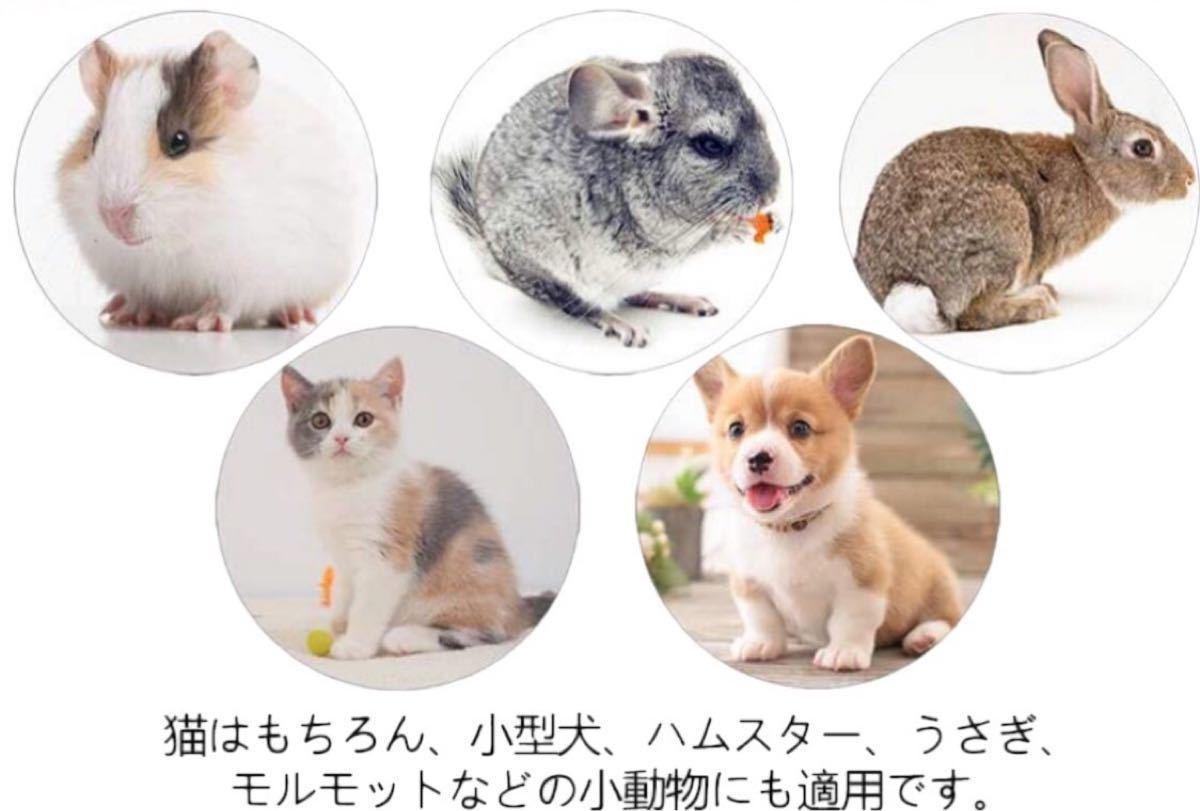 ペット ハンモック 猫 ハンモック  ネコ ニャンモック オールシーズン ケージ ゲージ 小動物にも! リバーシブル