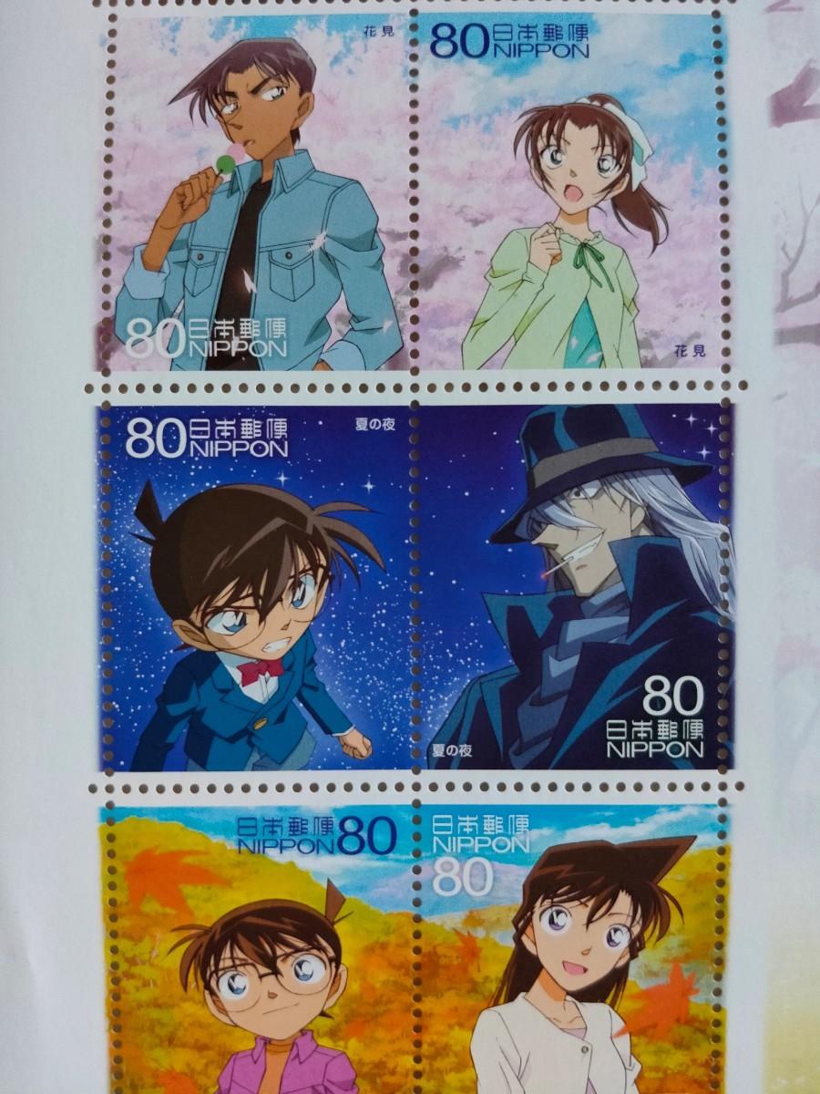 切手シート 名探偵コナン 未使用品 アニメ ヒーロー ヒロイン 第10集