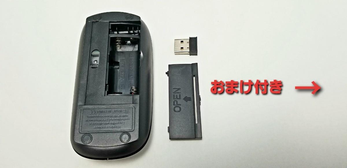 ワイヤレスマウス  Bluetooth 5.0 1個 おまけ付き