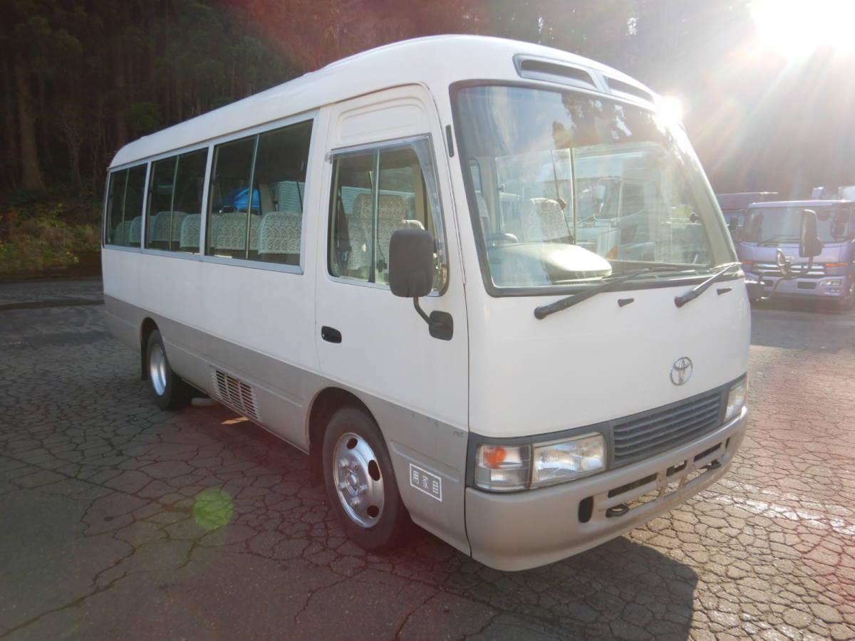 「【CH16015】H10年 トヨタ コースター 実走行6千km台 マイクロバス 送迎バス 26人乗り 税込!」の画像1