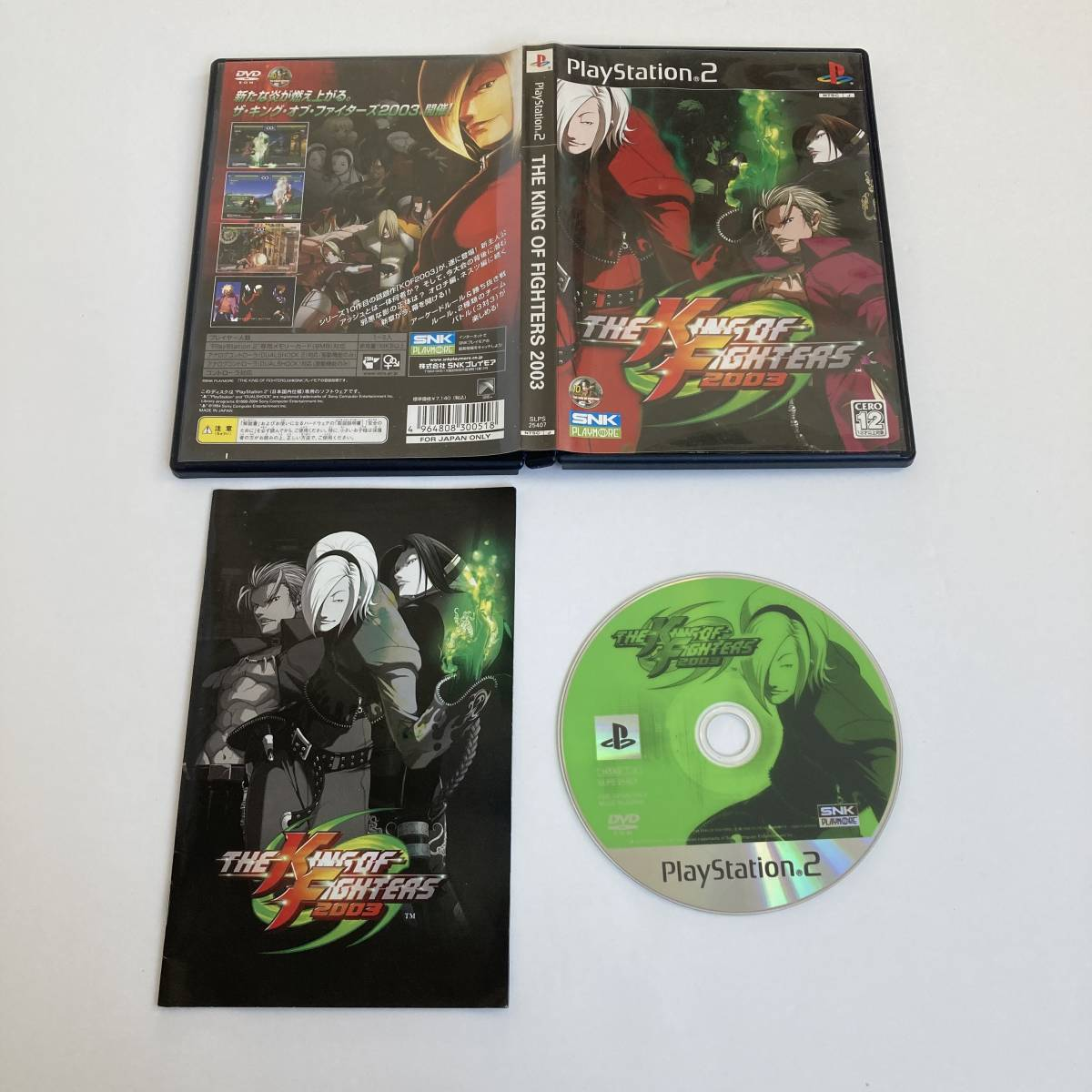 PS2用 ザ・キング・オブ・ファイターズ 4本セット / Lot 4 KOF The King of Fighters 2000 2001 2002 2003 PS2 Sony Playstation 2 Japan