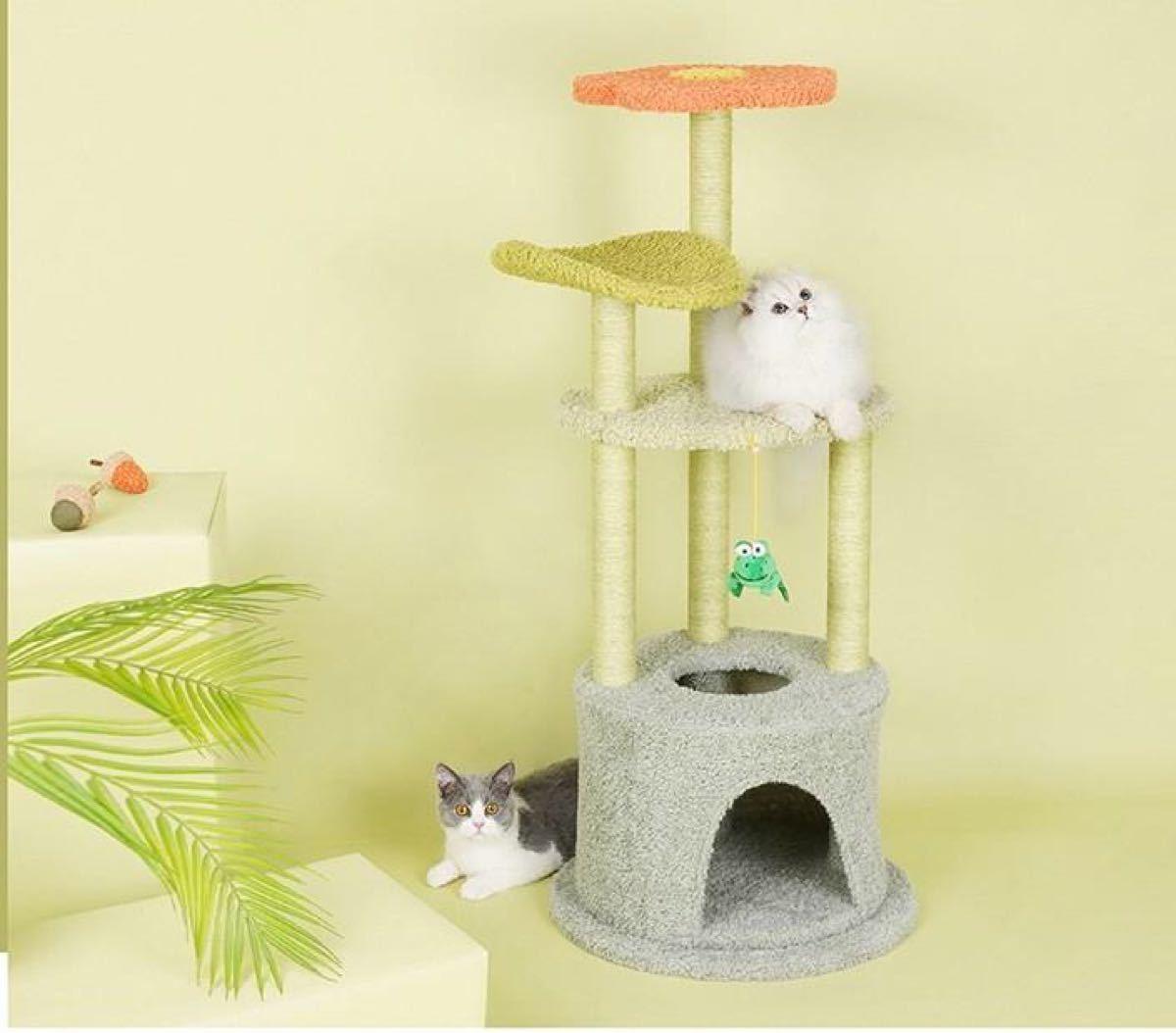 可愛い キャットタワー 爪研ぎ 猫ちゃんのおしゃれなハウス 在宅応援 赤字値段