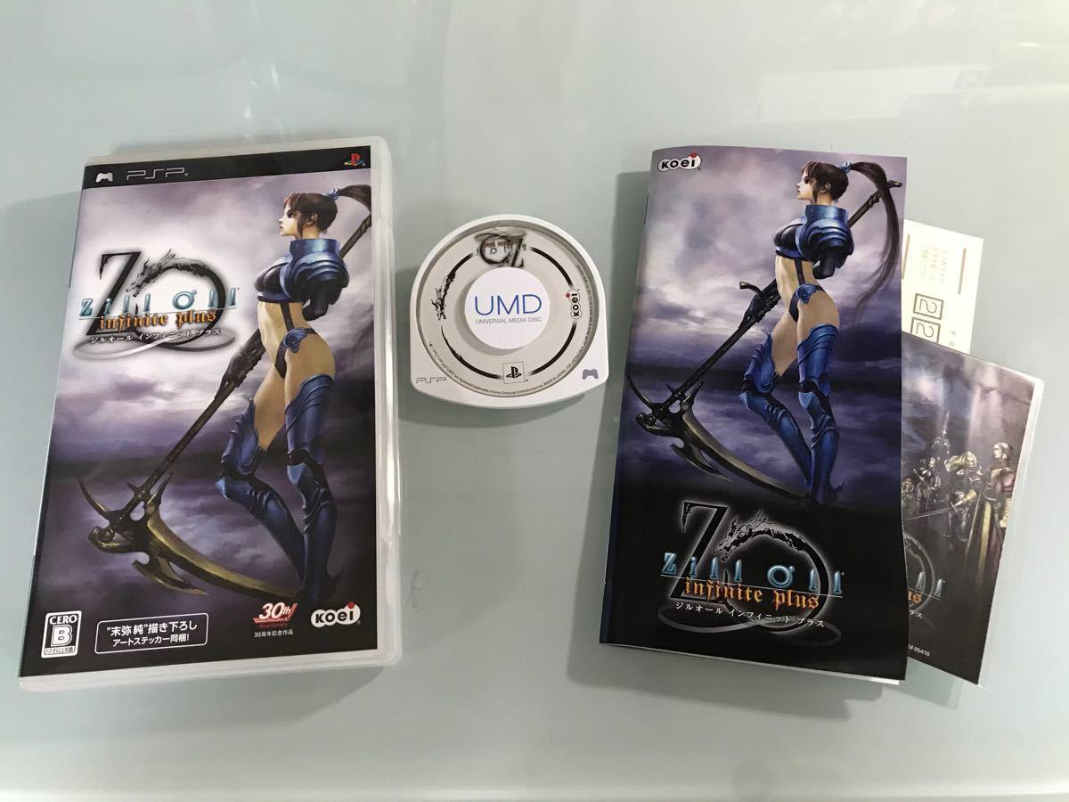 【PSP】 ジルオール〜インフィニットプラス〜  PSP