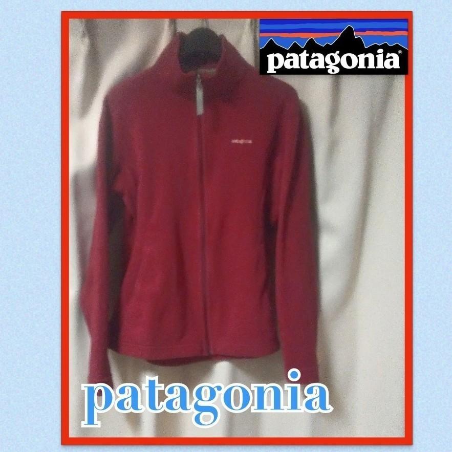 patagonia パタゴニア レディース  フリースジャケット