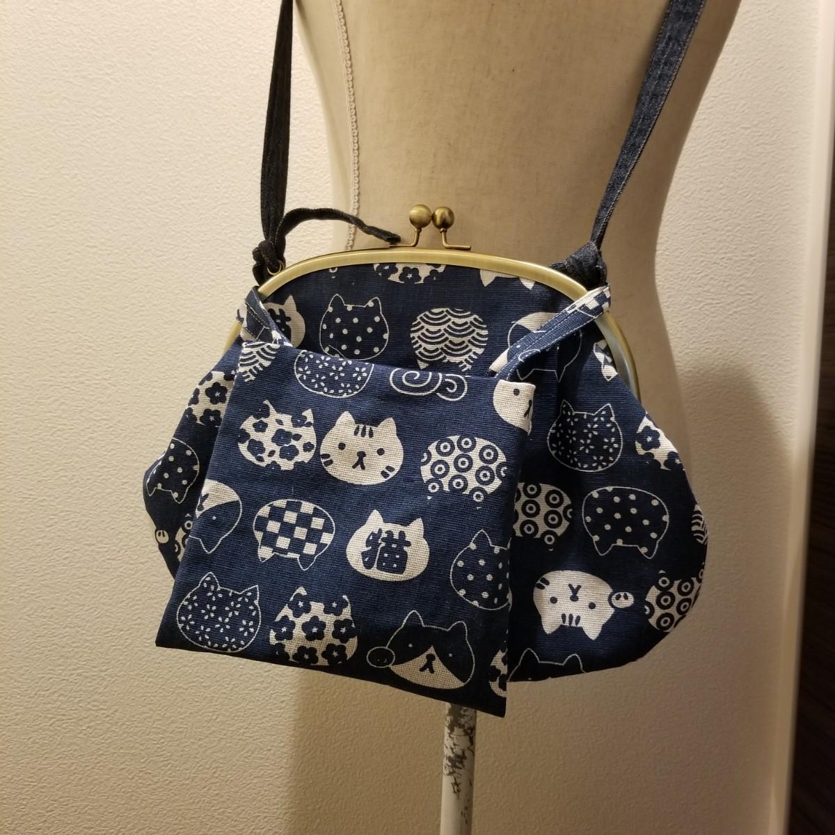 ハンドメイド がま口ショルダーバッグ がま口バック 本日限定ちょっとそこまでお散歩バッグ付き。小さなハンドメイドのハンドバッグ付