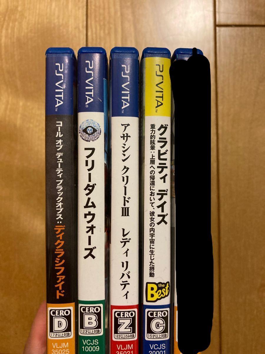 PSvitaソフト まとめ売り 5本!PS Vita