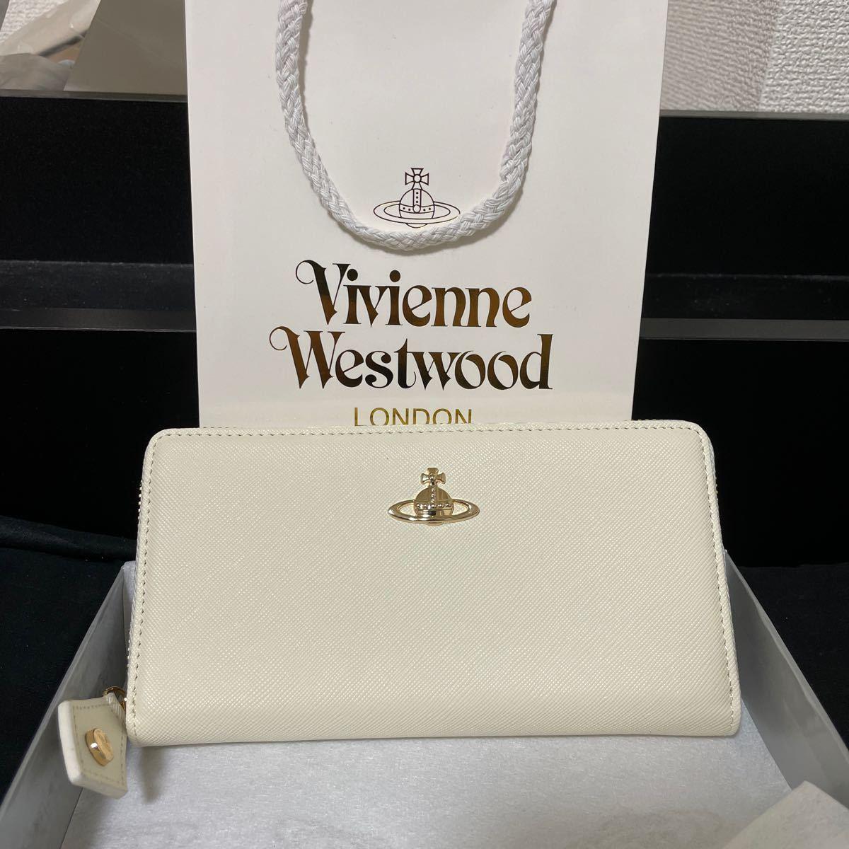 Vivienne Westwood 長財布 ホワイトラウンドファスナー ヴィヴィアンウエストウッド 純正箱付き