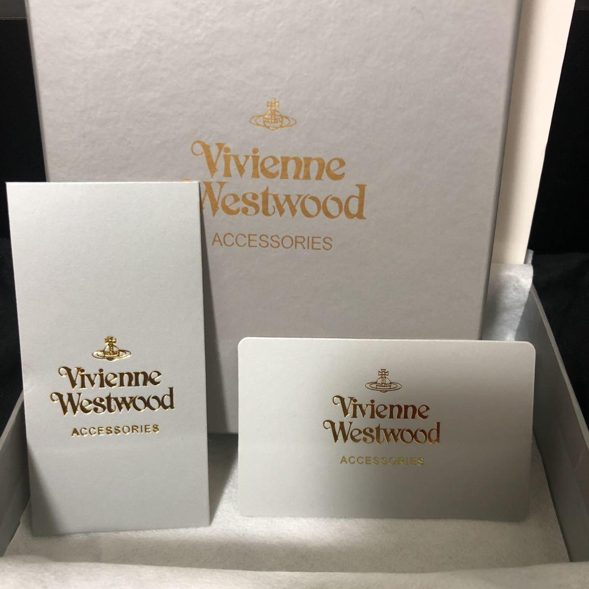 ヴィヴィアンウエストウッド 長財布 レッド ブルー Vivienne Westwood 純正箱付き