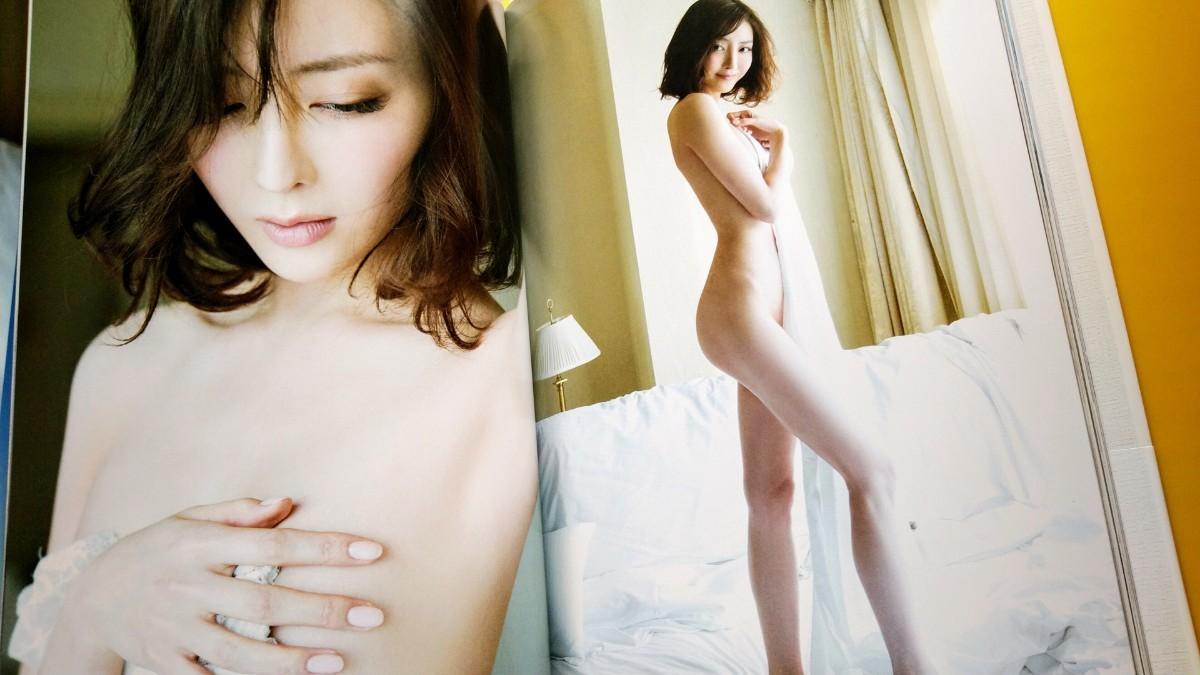 きれいな渡辺さん 写真集 第2版 帯付き