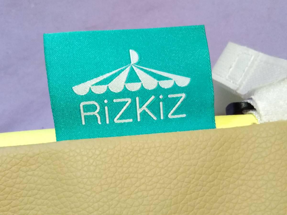★RIZKIZ/鉄棒用クッションマット/折りたたみ式/パステル×ベージュ/リバーシブル_画像7