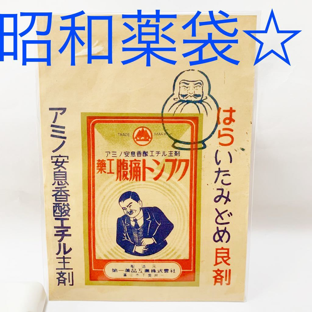 包装紙_画像1
