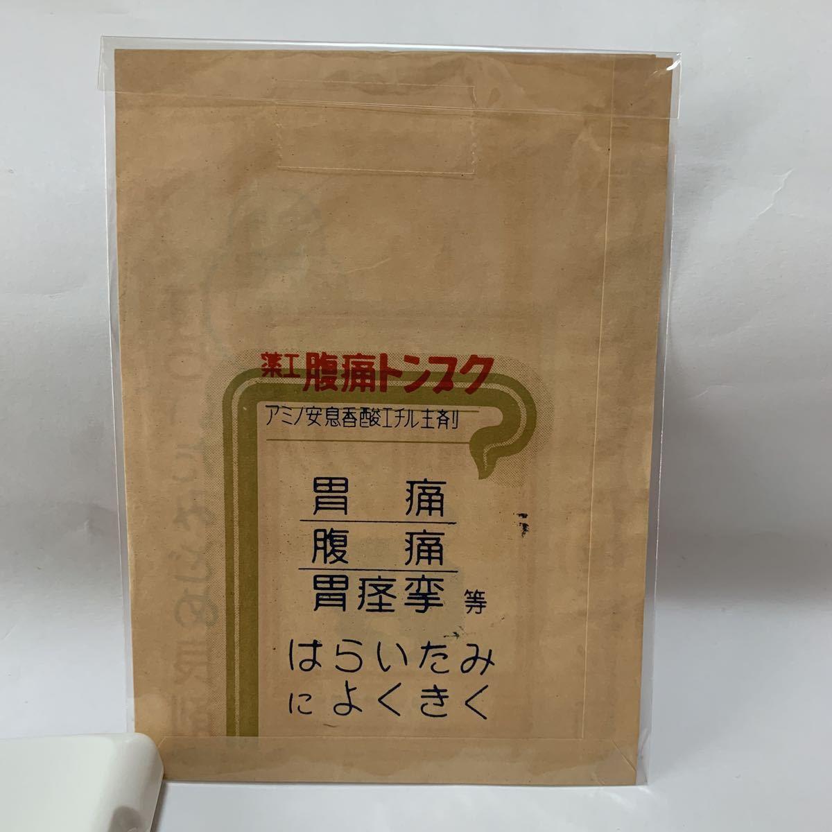 包装紙_画像2