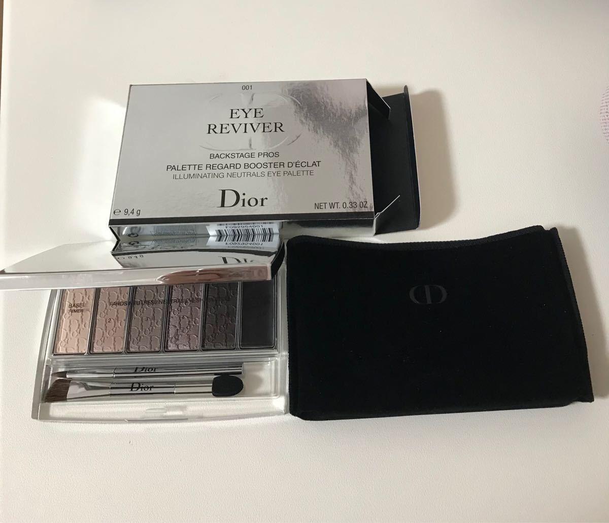 Dior ディオール アイシャドウ パレット 001 未使用 クリスチャンディオール  クリスチャンディオール